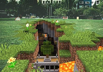 「Minecraft Earth」のAR体験は、人と世界とのかかわり方を変える|WIRED.jp