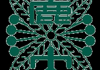 麗澤大学箱根駅伝2021への挑戦箱根駅伝予選会突破できるか? | 箱根駅伝を走ったマラソン好きなひとり社長のつぶやき