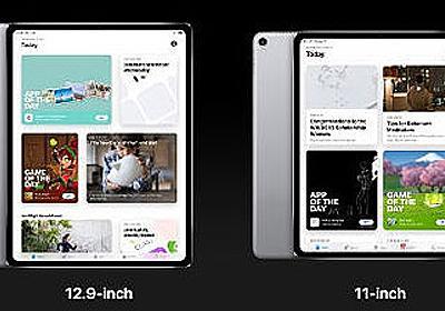 2018年秋登場の新型「iPad Pro」はFace ID搭載・ベゼルレス・4K HDR映像出力など仕様まとめ - GIGAZINE