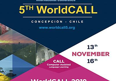 Program Book Guide WorldCALL by (Zentidos) Maturana Gonzalez y Cia Ltda - Issuu