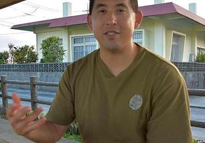 米請願署名第2弾 「民主主義とサンゴ守れ」ロバート梶原さん - 琉球新報 - 沖縄の新聞、地域のニュース