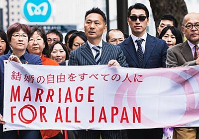「結婚は子を作って育てるため」。国の主張に同性婚訴訟の原告が反発「こういう時代を終わらせたい」 | ハフポスト