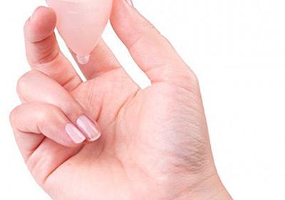 革命的生理用品「月経カップ」、3年間使ってみてわかった12のこと - wezzy|ウェジー