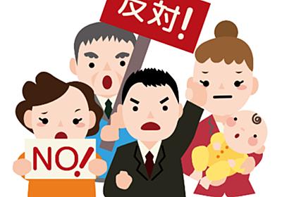 世界中から「五輪を中止せよ!」の大合唱ーー中止すべき?動画 – 世の中理不尽・ぼやきプログ