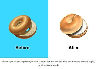 Apple、「ベーグル」の絵文字にクリームチーズを追加──要望を受け - ITmedia NEWS