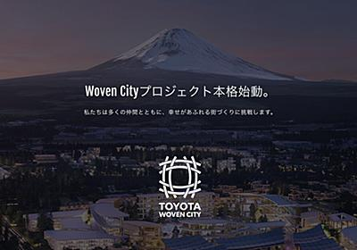 Top — Toyota Woven City