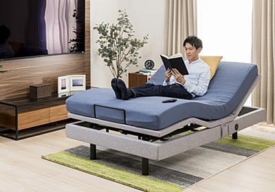 ヤマダ、声で角度を変えられる電動ベッド。いびき対策にも - 家電 Watch