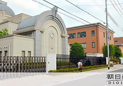 100歳以上、授業料100%免除 花園大が奨学金新設:朝日新聞デジタル