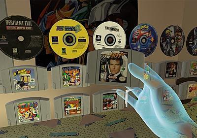 ビバ80年代! VRの世界でレトロゲーム機を遊ぶ「EmuVR」 | ギズモード・ジャパン