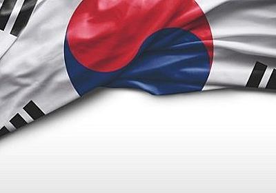 韓国政府、「韓国人が消滅」との予測発表…超格差社会で20代の未婚率91%、諦める若者 | ビジネスジャーナル