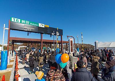つながっぺ! 開通直前の東関道を歩く | 日経 xTECH(クロステック)