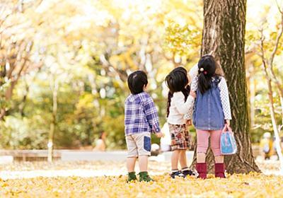 中原区でおすすめの保育園10選 - 川崎市の保育園・保活情報 2018年