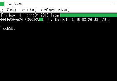 さくらインターネット(スタンダードプラン)にWindows10から公開鍵認証でSSH接続 – AMAZON AWS/Microsoft Azure/WordPress | ニシインターナショナル