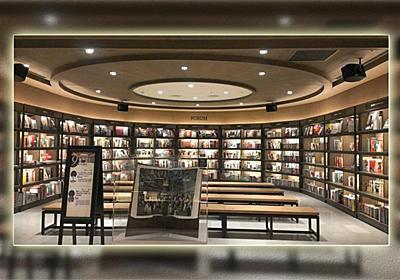 「アジアNo.1書店」日本上陸 「誠品生活日本橋」の見どころ:日経クロストレンド