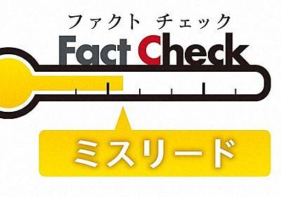 ファクトチェック:菅首相「ワクチン接種100万回超えてきた」はミスリード | 毎日新聞