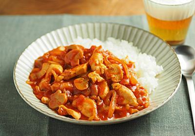 男は黙って「ハヤシライス」。鶏むね肉とトマト缶、フライパンでコスパよく作ってみた【筋肉料理人】 - メシ通 | ホットペッパーグルメ