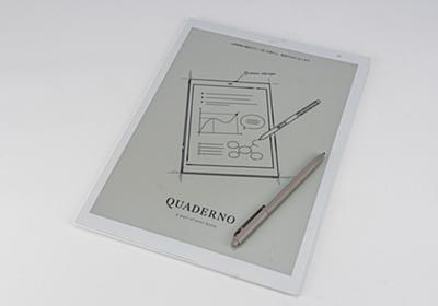 3年ぶりに刷新!電子ペーバー「QUADERNO A5」がかなりイケてた - Engadget 日本版