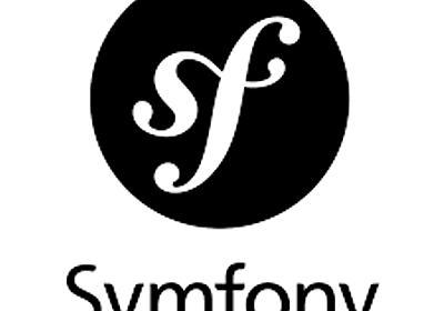 Symfonyでのバージョンの確認方法