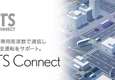 LEXUS ‐ ITS CONNECT|TECHNOLOGY