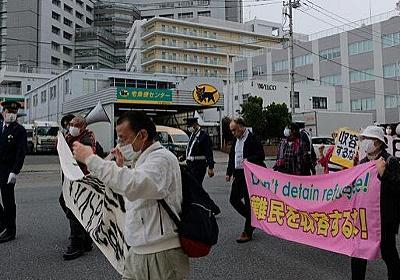 「あんたの裸、みんなで見たよ。セクシーだねぇと言われた」 東京入管の女性収容者が「辱め被害」訴え - 弁護士ドットコム