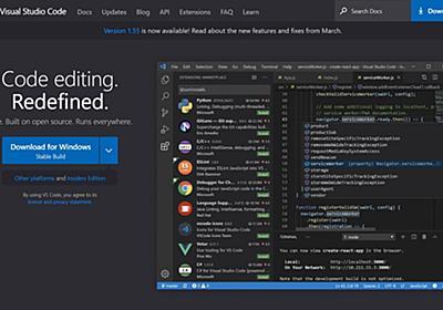 """無料エディタ「Visual Studio Code」大人気の理由 """"新世代のEmacs""""か:Microsoftのソースコードエディタ「Visual Studio Code」【前編】 - TechTargetジャパン システム開発"""