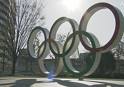 コロナ感染拡大とオリンピックの関連性 組織委 明言避ける   オリンピック・パラリンピック 大会運営   NHKニュース