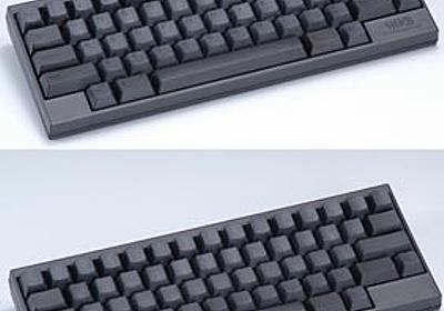 a39b862303 PFU、Happy Hacking Keyboardにブラックカラーモデル2種 - ITmedia PC USER