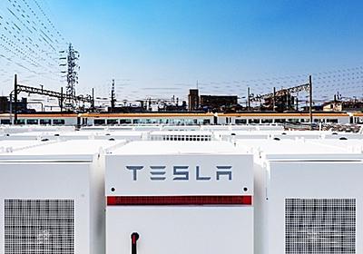 近鉄、Teslaの大容量蓄電池システムを導入--電力負荷ピークカットと停電対策に - CNET Japan