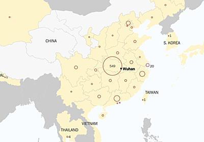 中国で新型コロナウイルス肺炎の治療薬がもう発見される - Togetter