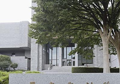 原発自主避難への賠償が確定 最高裁で初、1600万円   共同通信