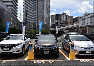 オリックス自動車、カーシェア使い放題プラン導入 平日限定で月額9900円:コロナで需要増 - ITmedia ビジネスオンライン