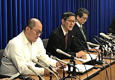悩める新型コロナ専門家会議、情報の出し方模索  :日本経済新聞