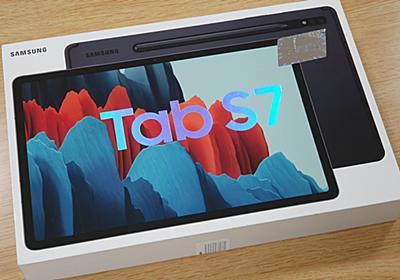 これもうPCじゃん(笑)。最強Androidタブ「Galaxy Tab S7」レビュー – すまほん!!