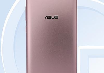 ASUS未発表5.2型『X00GD』がTENAA通過、バッテリー4850mAhなどスペック