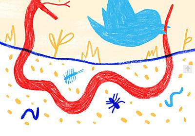 Twitterのいじめ対策の不完全さを指摘するBuzzFeedの記事にTwitterが反論 - ITmedia NEWS