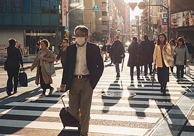 新型コロナは日本人にとって本当に「怖いウイルス」なのか | DOL特別レポート | ダイヤモンド・オンライン