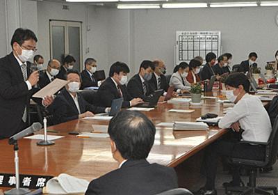 500億円の財源不足どうする 京都市、2年で破綻状態? 16日から市長総括質疑 - 毎日新聞