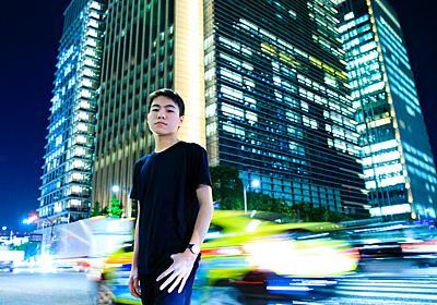1億調達した16歳天才プログラマーは日本復活をかけて東京で戦う | BUSINESS INSIDER JAPAN