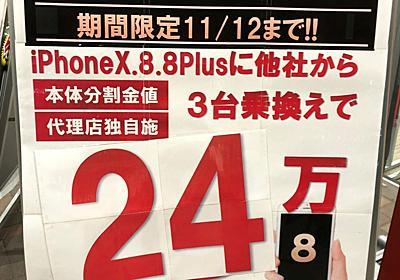 【山田祥平のRe:config.sys】PCとスマホ、15万円ならどっちを買う? - PC Watch