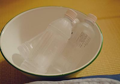 ペットボトルを凍らせて置くだけで除湿&ひんやり 寝苦しい夜に役立つお手軽ライフハック - ねとらぼ