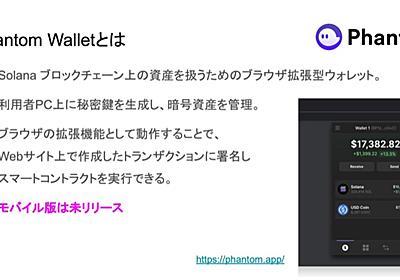 Google Play でインストールしたウォレットアプリから暗号資産が奪われる件について - niwatakoのはてなブログ