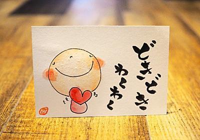 【移住】⑨この土地にする!!なかなか進まない土地契約までの道のり。 - 珈琲屋美豆 GalleryBizu