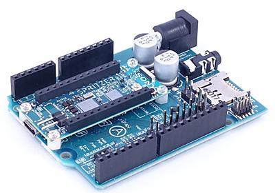 ソニー、Maker FaireでGPS付きマイコンボードを初公開、ロゴ入りバッグを400個無料配布 | 日経 xTECH(クロステック)