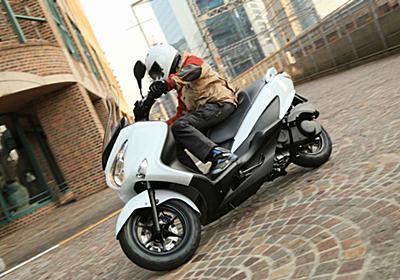 150ccのバイクより、スズキの200ccスクーター『バーグマン200』をおすすめしたくなる2つの〇〇とは?【SUZUKI BURGMAN200 試乗インプレ②】 - スズキのバイク!- 新車情報や最新ニュースをお届けします