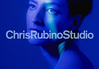 Chris Rubino Studio