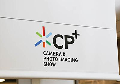 「CP+2017」レポート(カメラ編)と「CP+」について思うこと