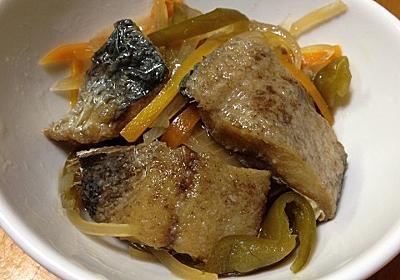 ニシン(鰊)の南蛮漬け/〈新ねっとわーく小樽〉掲載料理【レシピ】: 小樽で家庭料理