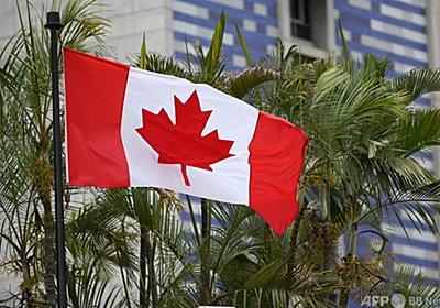 先住民の寄宿学校跡地から子ども215人の遺骨 カナダ 写真1枚 国際ニュース:AFPBB News