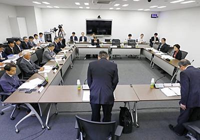 電力供給量の減少、想定上回る 北海道地震による強制停電   共同通信 - This kiji is