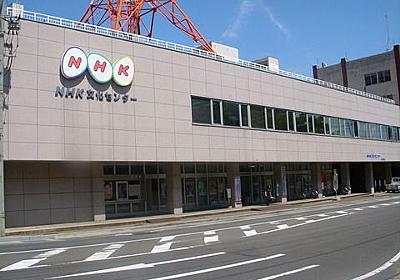 NHK会長「喫緊の課題だ」。テレビ番組のネットへの常時同時配信に意欲 : IT速報